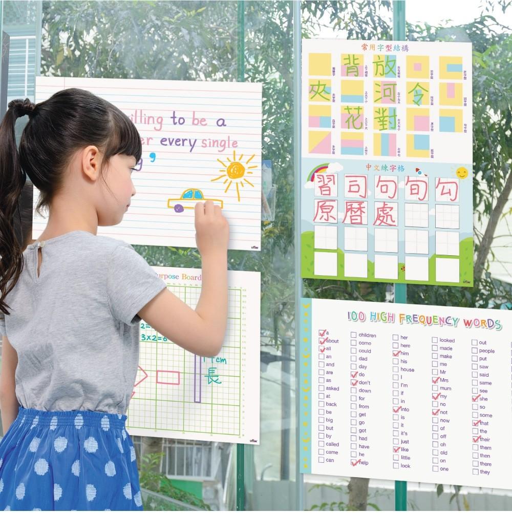 A3 中英數學習白板貼套裝